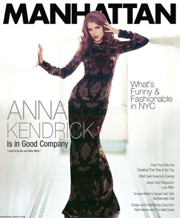 anna-kendrick-manhattan-september-2012- (3)