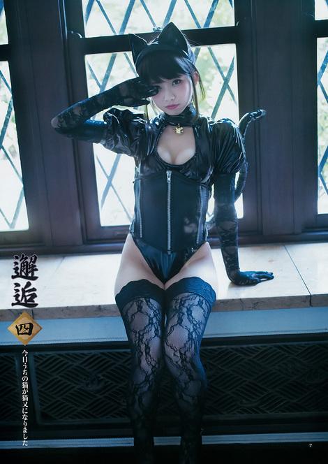 Magazine : ( [Young Jump] - 2017 / N°30 - Enako, Yui Kohinata & Rihona Kato Staring )