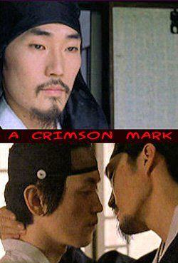 A Crimson Mark