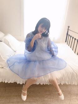 Je me suis levée tôt Yokoyama Reina