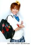 "Ai Takahashi 高橋愛 Morning Musume Acchii Chikyuu wo Samasunda. Bunka Matsuri 2005 モーニング娘。""熱っちぃ地球を冷ますんだっ。""文化祭2005"