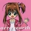 Sakura Akari 2