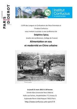 Alimentation en eau et modernité - Le 21 mars 2013