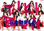 poster A3 TIKI BUN / Shabadabadou〜 / Mikaeri Bijin morning musume'14 Shinseido