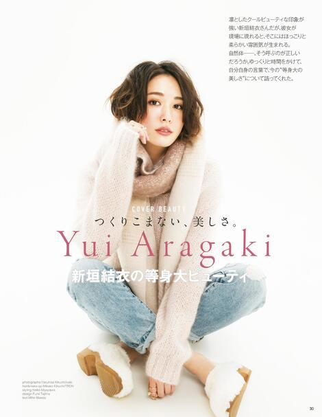 Magazine : ( [VoCE] - 2016.11 )