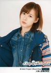 Erina Ikuta 生田衣梨奈 Forest For Rest ~SATOYAMA & SATOUMI e Ikou 2014~ Forest For Rest SATOYAMA & SATOUMIへ行こう2014
