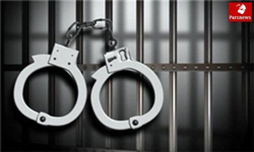 عامل اختلاس بانک ملی دستگیر شد