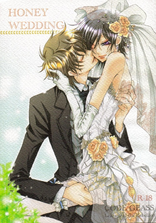 Honey Wedding
