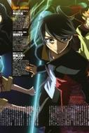 animepaper.net_picture_standard_anime_ginga_kikoutai_majestic_prince_ginga_kikoutai_majestic_prince_
