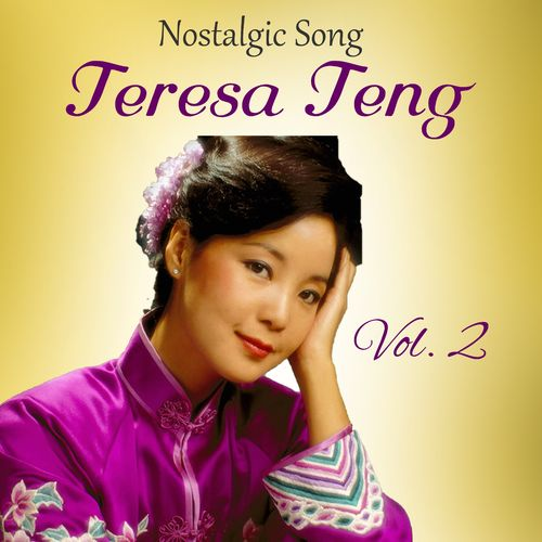 TENG, Teresa - Who Will Love Me (Musique chinoise, Taiwan)