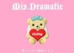 Mis. Dramatic Escape - DetarameFactory