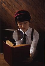 Karin Sixteen