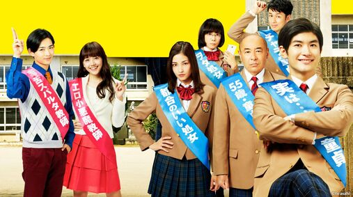 Sorties Ep. 2 - Adult High School + Ep 1 - 6 from H&L
