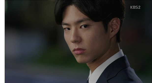 Hello Monster / I Remember You