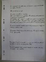 """Cinquième exposé """"Le renard"""" (3)"""