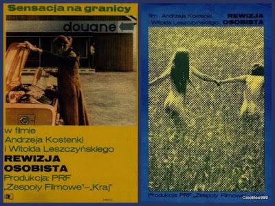Личный досмотр / Rewizja osobista / Personal Search. 1973.