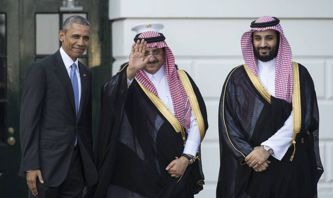 The Implosion of the House of Saud
