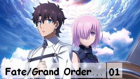 Fate/Grand Order : First Order OAV
