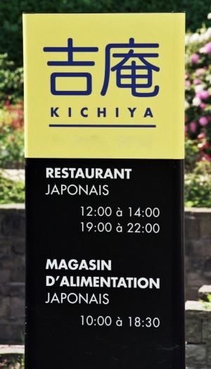 Vu à Woluwe : Publicité délicate pour un restaurant !!!!