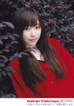 Mizuki Fukumura 譜久村聖 Hello!Channel Vol.11 ハロー!プロジェクト公式ムック vol.11
