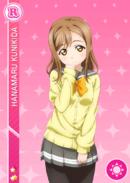 R 916 Hanamaru