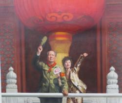 Les formes de politisation dans la Chine - Le 8 juillet 2013