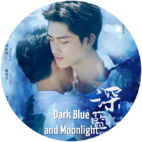 Dark Blue and Moonlight