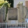 CAYRIECH photo mcmg82 2020 05 31