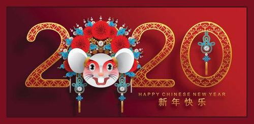 nouvel an asiatique