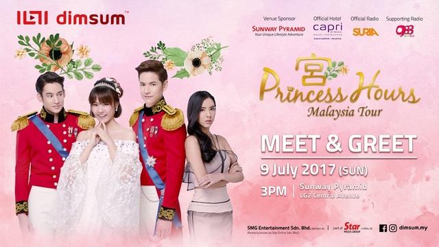 Princess Hours (drama thailandais)