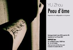 """""""Peau d'âme""""de Yu Zhou - Du 4 au 29 mars 2013"""