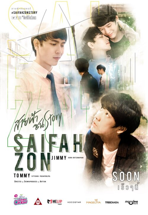 Saifah-Zon Story