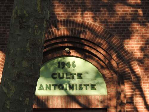 Temple antoiniste de Lille (FaceBook Lille d antan et d aujourd hui)