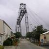 Le Pont Transbordeur permettant le passage de la Charente