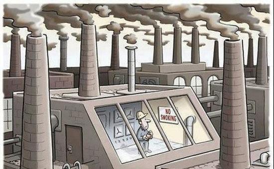 ne pas fumer