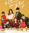 Cheese in the trap 10/10 coup de coeur!!