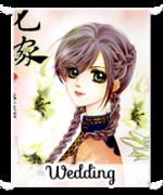 Wedding S1