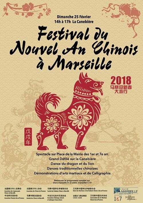 https://chine.in/actualite/annee-chien_104908.html   Nouvel an chinois 2018