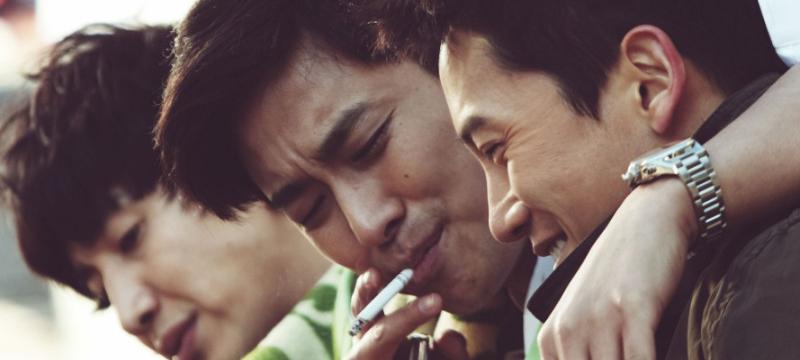Good Friends (ou Confession) - Kfilm