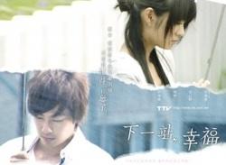 Top five #6 Les dramas cultes que je n'ai toujours pas vu