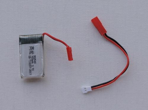 JJRC - Batterie 1S 750 mAh pour H23