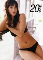 eri kamei 20 hatachi photobook