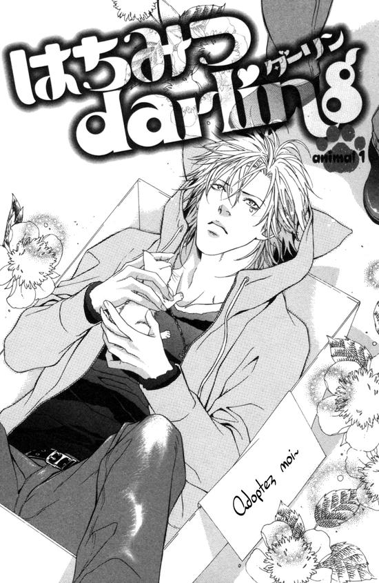 Hachimitsu Darling_ch01_003