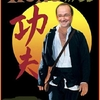 affiche_Kung_Fu_1972_1.jpg