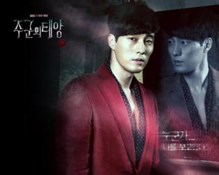 The master's sun (K drama)