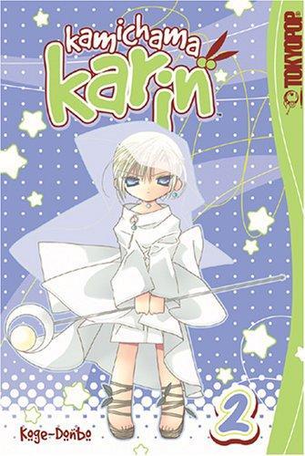 Kamichama Karin - Tome 2
