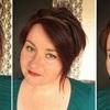 Vive le rétro chic ! Headband pour cheveux courts - ACCESSOIRES CHEVEUX CHIC
