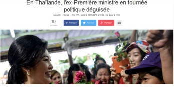 La gazette de Ban Pangkhan (34). Du 25/04 au 07/10/2016
