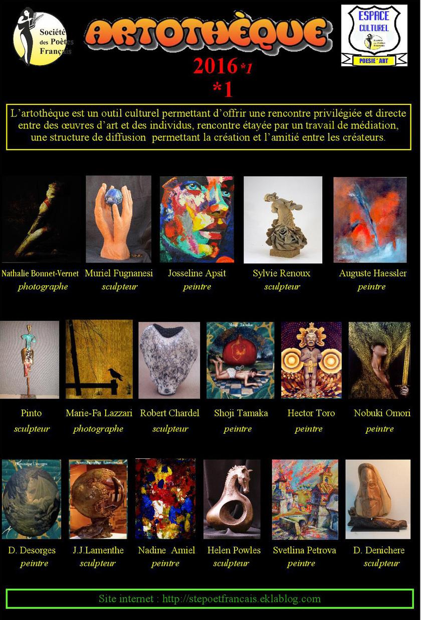Artothèques expos 2016