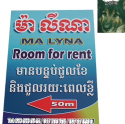 room for rent Cambodge